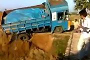 tumble truck