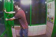 Trapped in ATM Vestibule