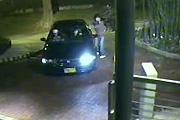 Failed carjacking