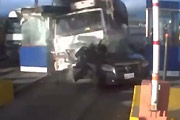 Brutal Crash At Toll Booth