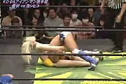 Wrestler Vs Blow Up Doll
