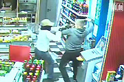 Failed Gas Station Robbery