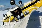 Plane Crash Caught On Tape