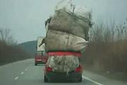 Bulgarian Overload