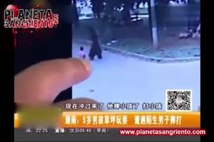 Schild abuse in public park