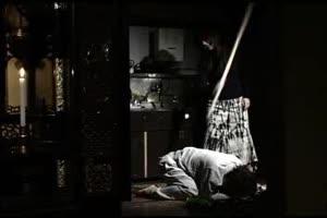 Kendo stick punishment