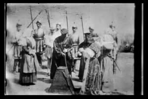 Execution of Mary, Queen of Scots (1896)